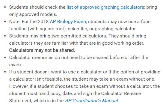 AP考试考前须知