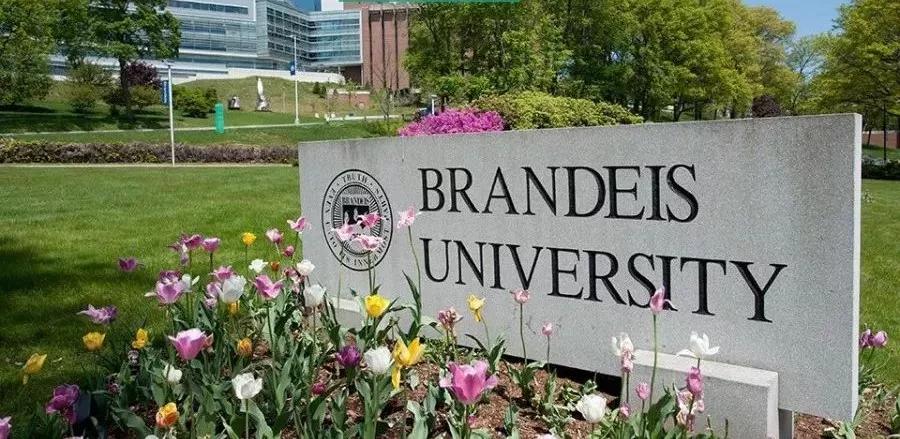 布兰迪斯:身在大U,我却觉得自己念了一所文理学院