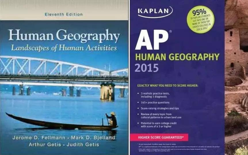 AP人文地理/艺术史/世界史/英语语言与写作备考教材推荐!