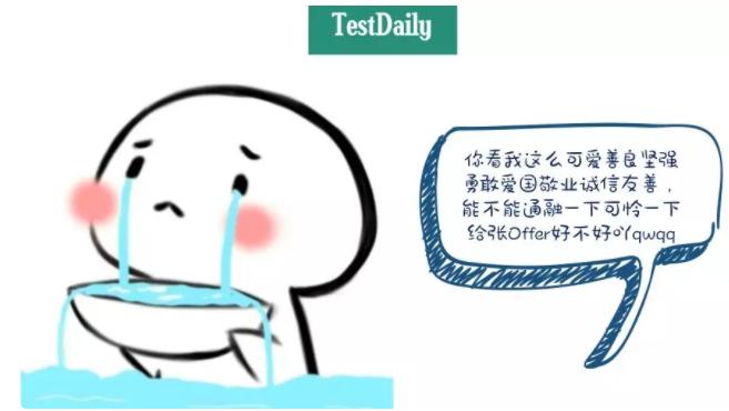 2018年ED2扎堆除夕夜放榜!还能好好过春节吗?!|| 最全ED2放榜时间大集合!