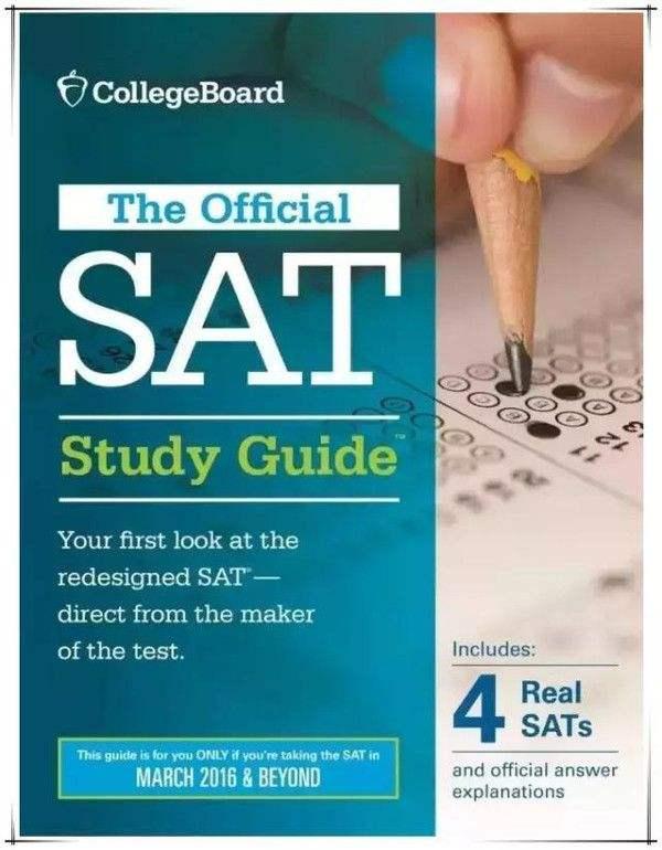 SAT OG真题答案及评分标准下载-Official Guide
