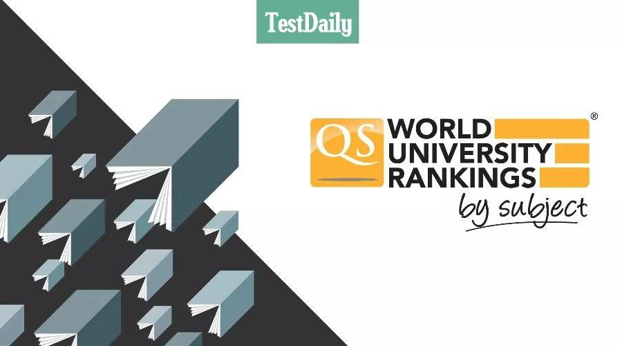 QS世界大学学科排名:热门学科排名里那些闪闪发光的美国大学