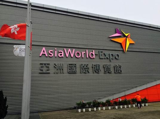 香港亚洲国际博览馆ASIA WORLD EXPO-SAT考场测评