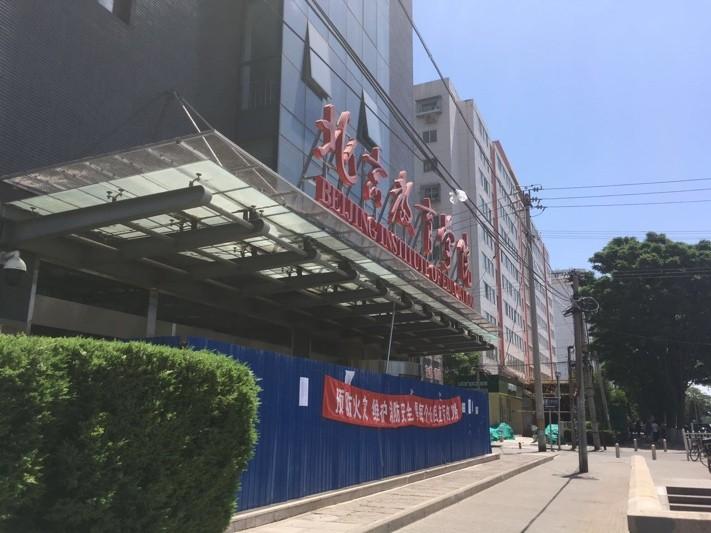北京教育学院培训中心-AP考场测评