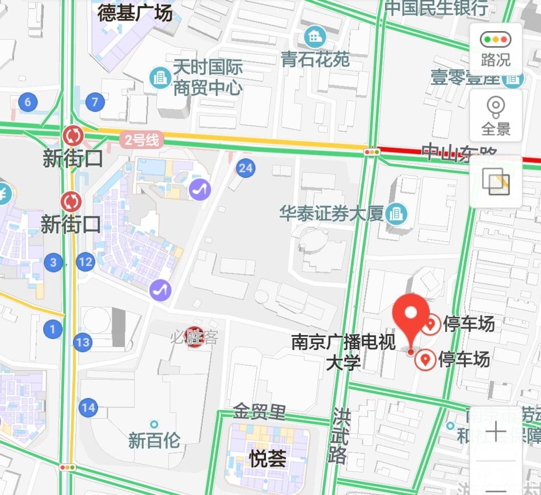 南京广播电视大学(南京考区)-AP考场测评