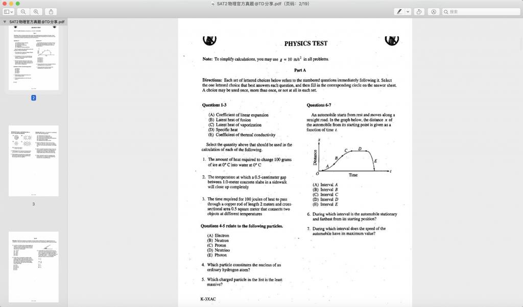 SAT2物理真题PDF下载