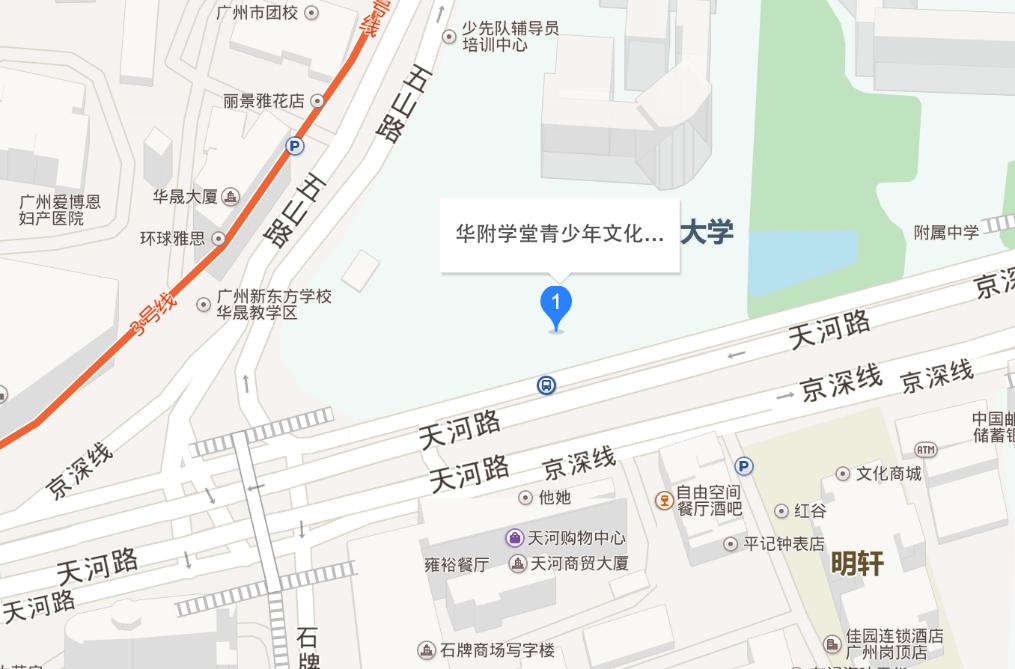 广州市海珠区华附学堂教育培训中心-AP考场测评