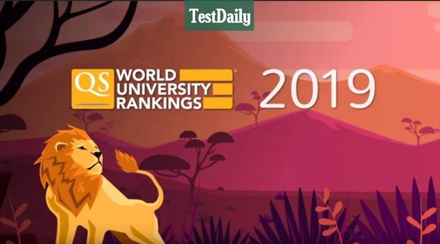 前排吃瓜!2019年QS世界大学排名发布!霸屏前十的美国大学还是那么眼熟…