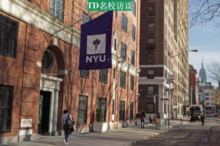 NYU本科录取标准怎么样?适合什么样的申请者?纽约大学文书应该怎么写?