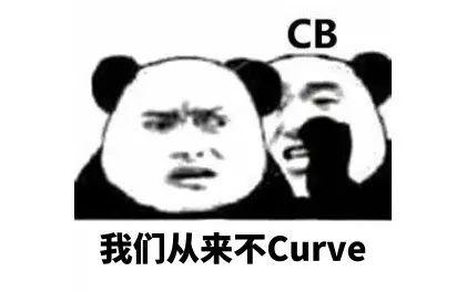 五月亚太Curve严到炸?CB官方回应:我们从来不Curve