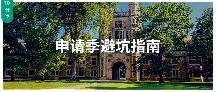 美国密歇根安娜堡大学本科录取要求_SAT要多少分_Umich EA申请案例经验分享