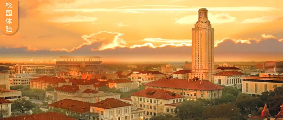 德州奥斯汀:UT-Austin是一所怎样的大学?在奥斯汀生活是一种怎样的体验?