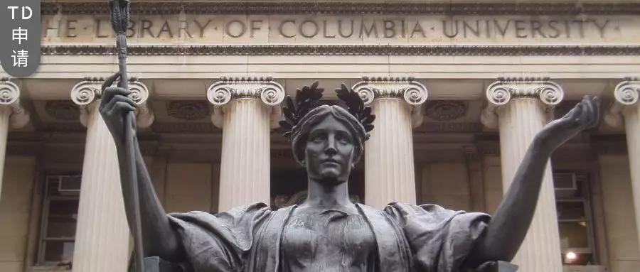 哥伦比亚大学本科录取了什么样的同学?Columbia录取条件怎么样?