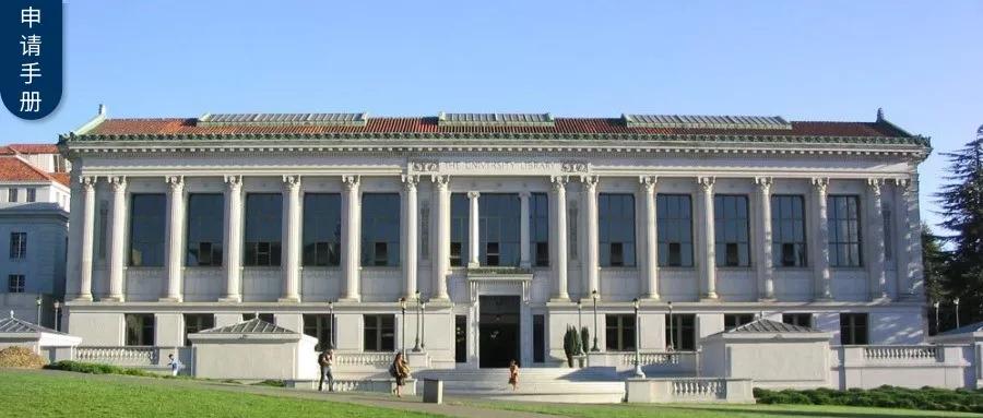 加州伯克利在RD阶段录取标准是什么?被UCB录取的学生在文书上有什么建议?