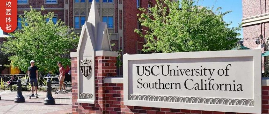 南加州大学:USC是一所怎样的大学?在南加大就读是一种怎样的体验?