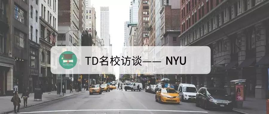 纽约大学喜欢什么样的学生?在NYU读书和生活是一种怎样的体验?