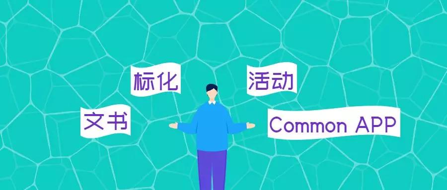 早申DDL前想推翻文书,怎么办?CommonApp提交流程有哪些需要注意的?
