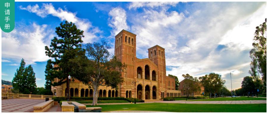 加州大学洛杉矶分校(UCLA)申请要求是什么?我SAT1500差点被拒,凭love letter才转正!
