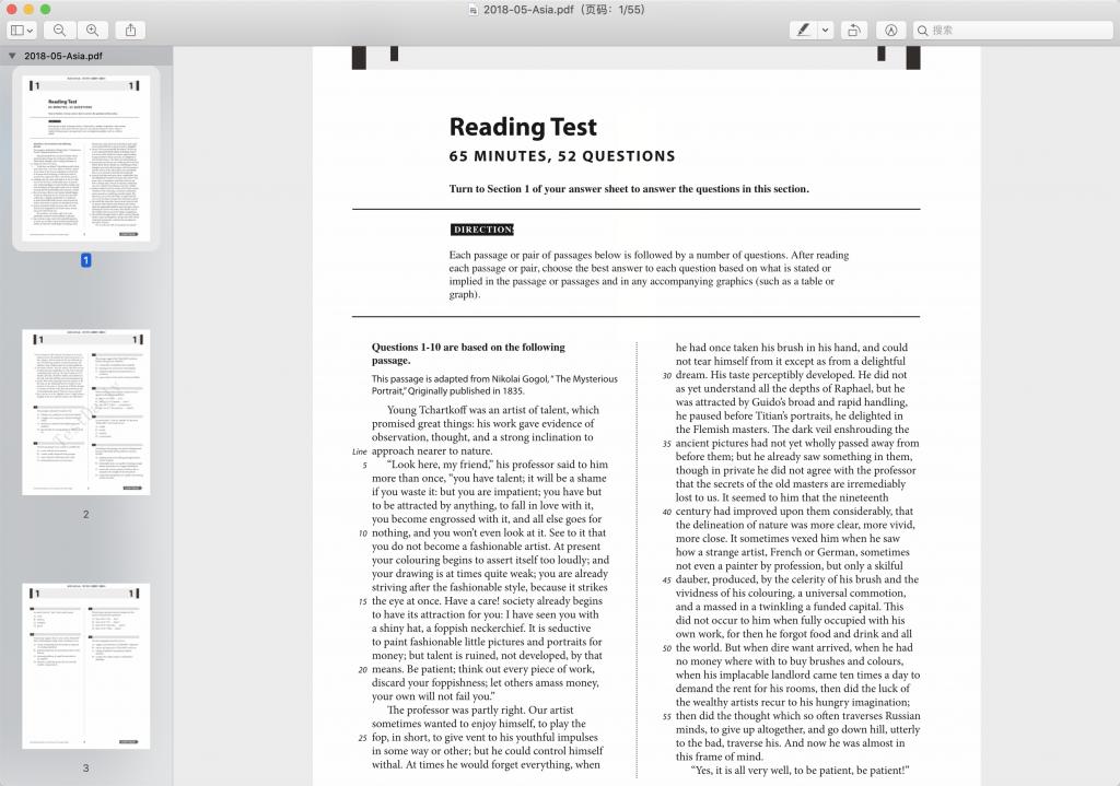 2018年5月亚太SAT真题下载-答案解析-TestDaily厚朴优学