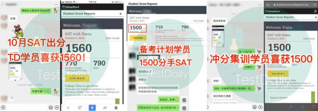 2018年3月亚太SAT真题下载-答案解析下载-TestDaily厚朴优学