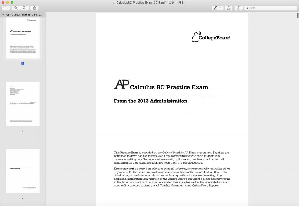 2013年AP微积分BC真题下载-选择题下载