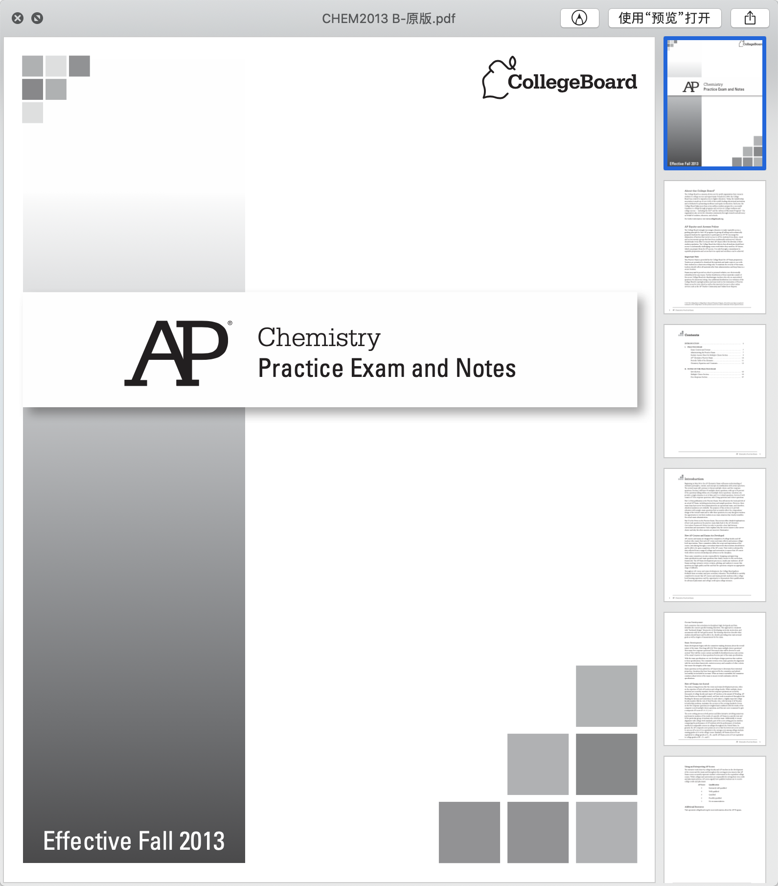 2013年AP化学真题下载-选择题下载
