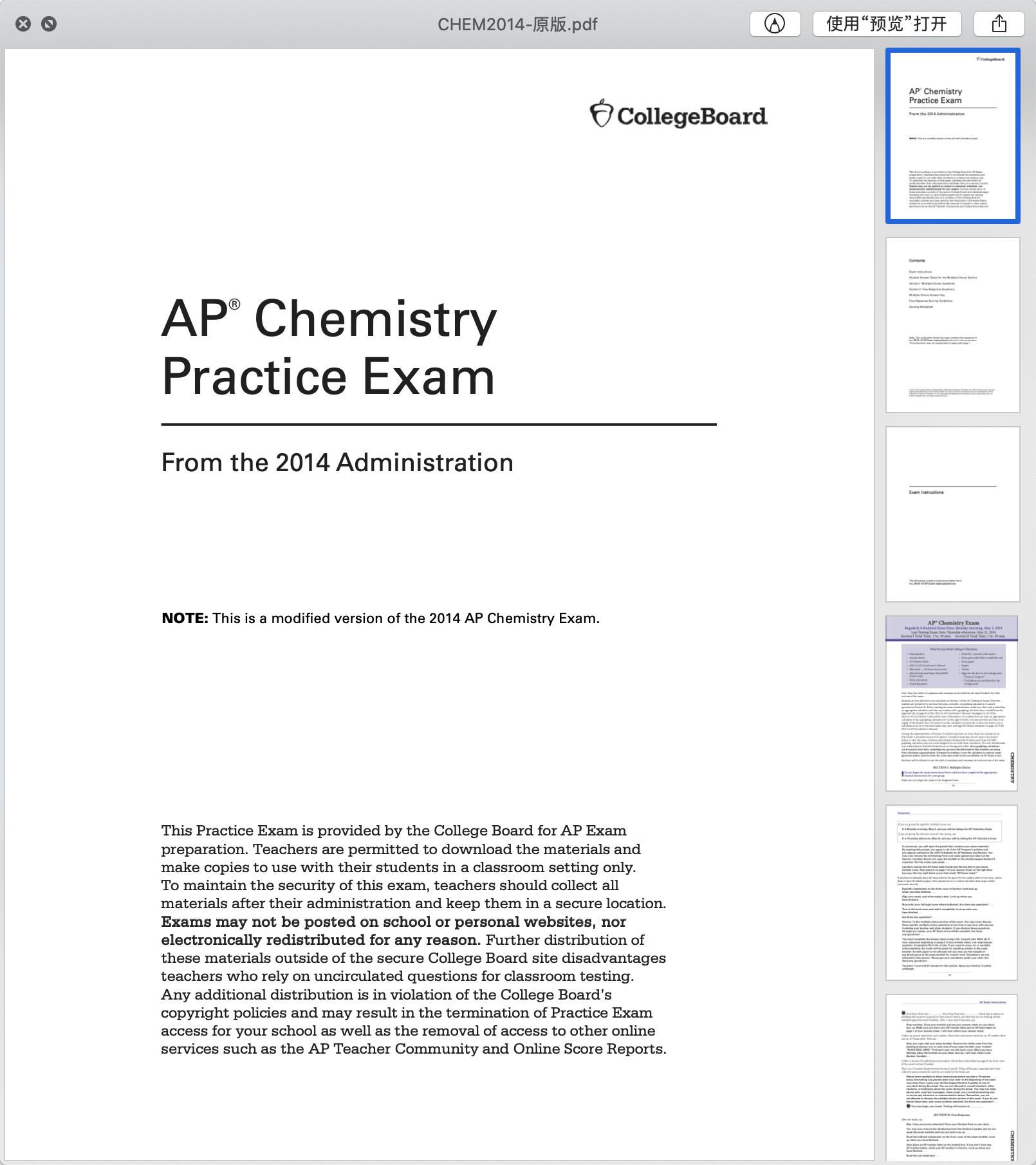 2014年AP化学真题下载-选择题下载