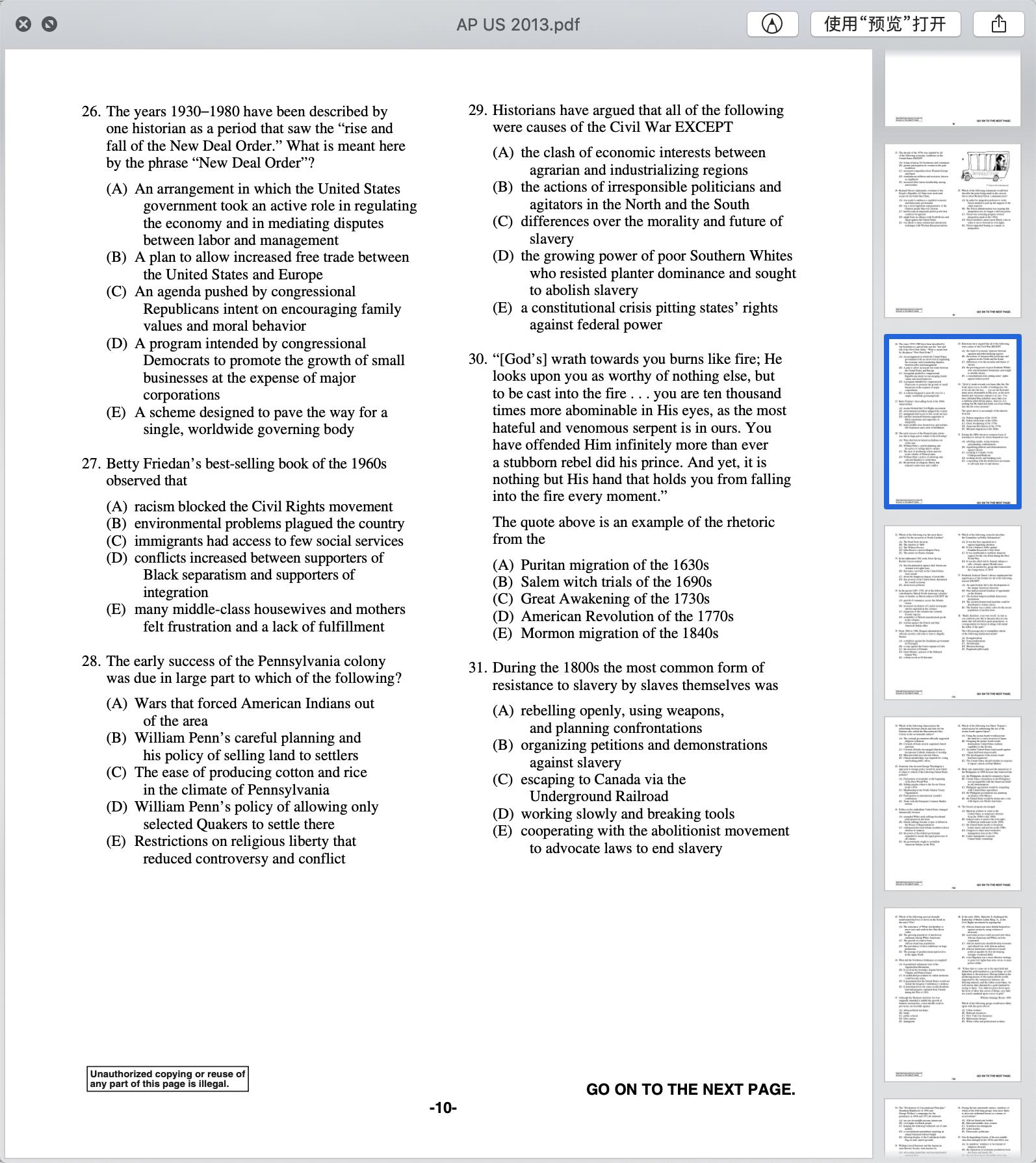 2013年AP美国历史真题下载-选择题下载