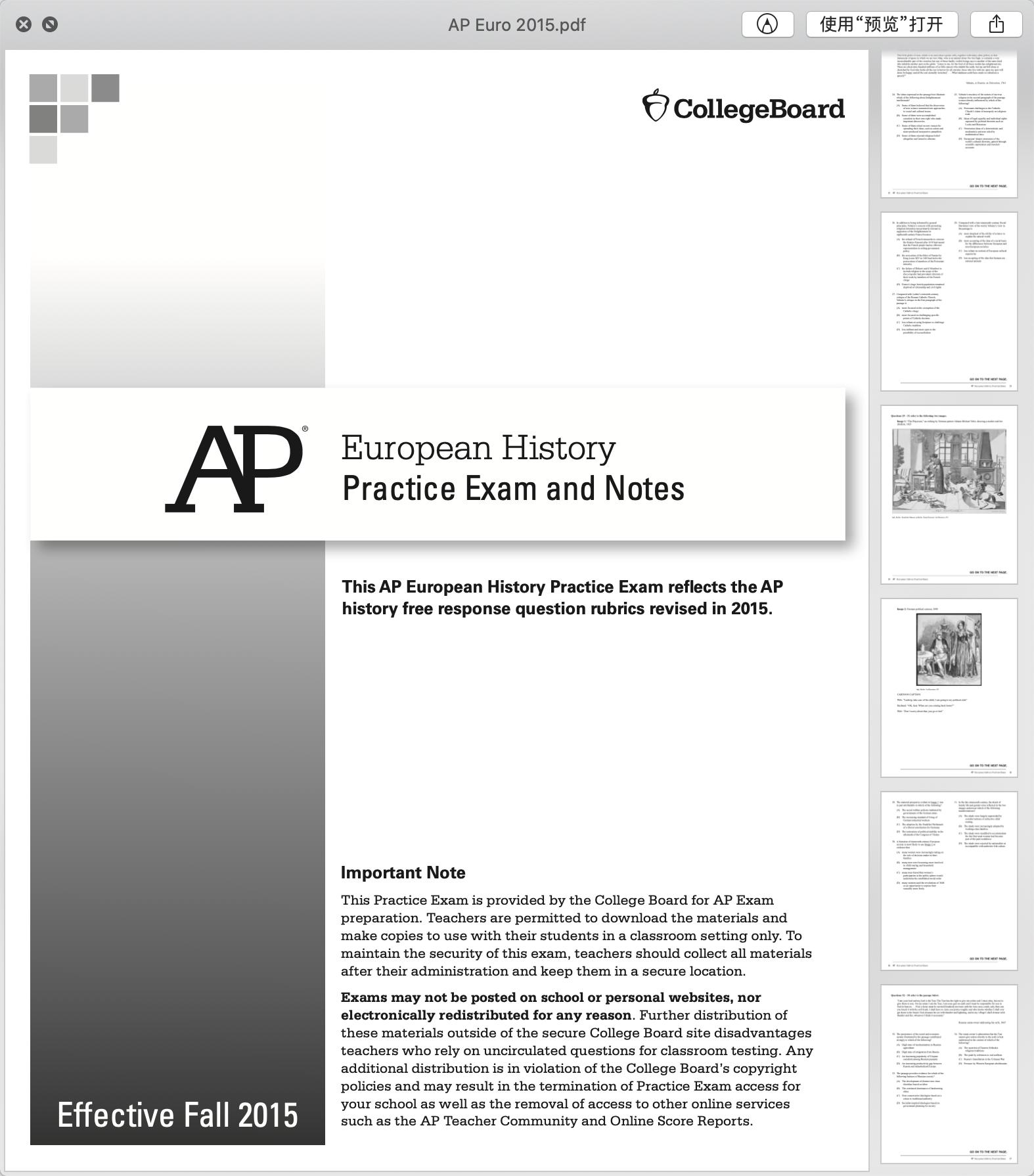 2015年AP欧洲史真题下载-选择题下载