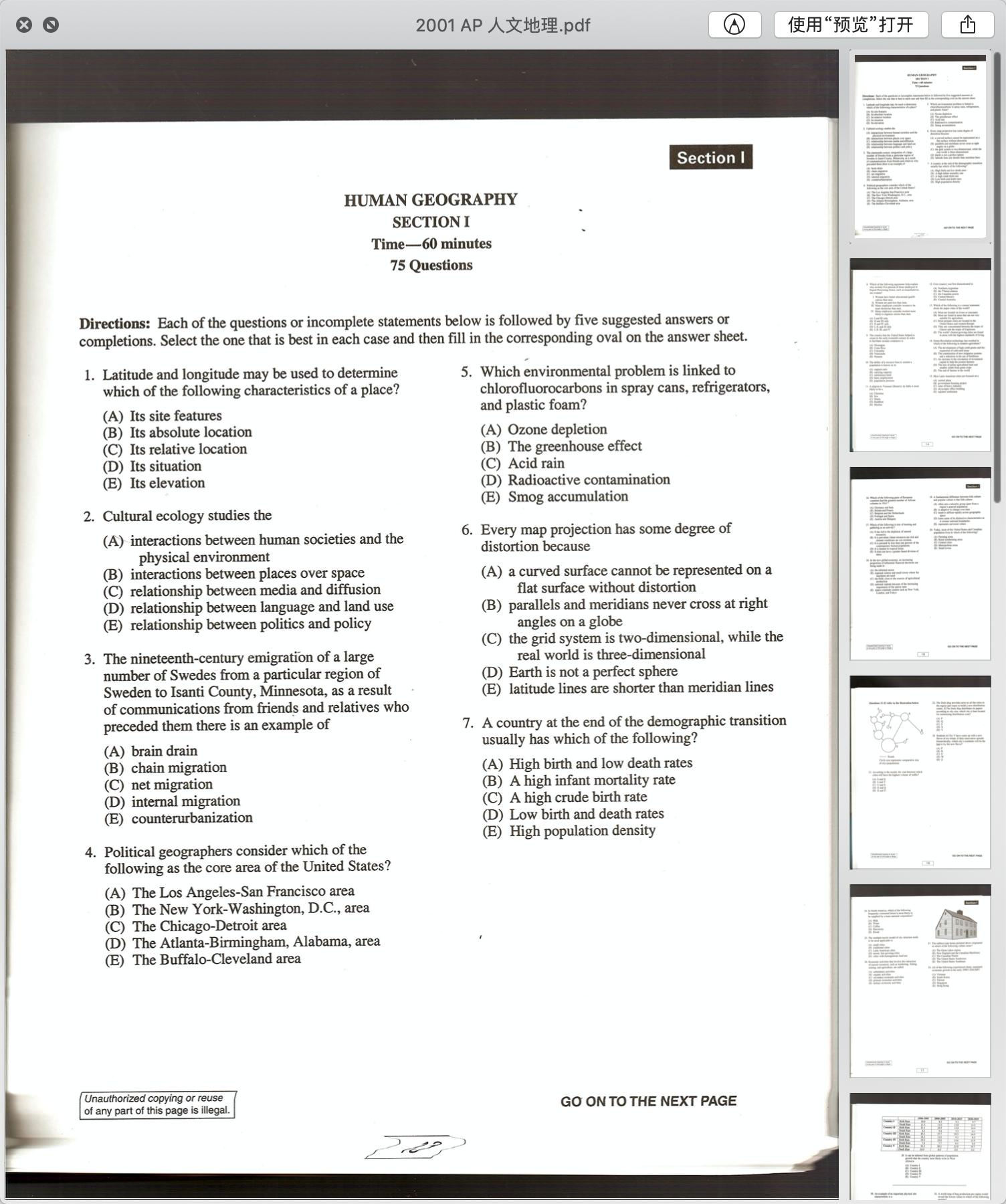 2001年AP人文地理真题下载-选择题下载