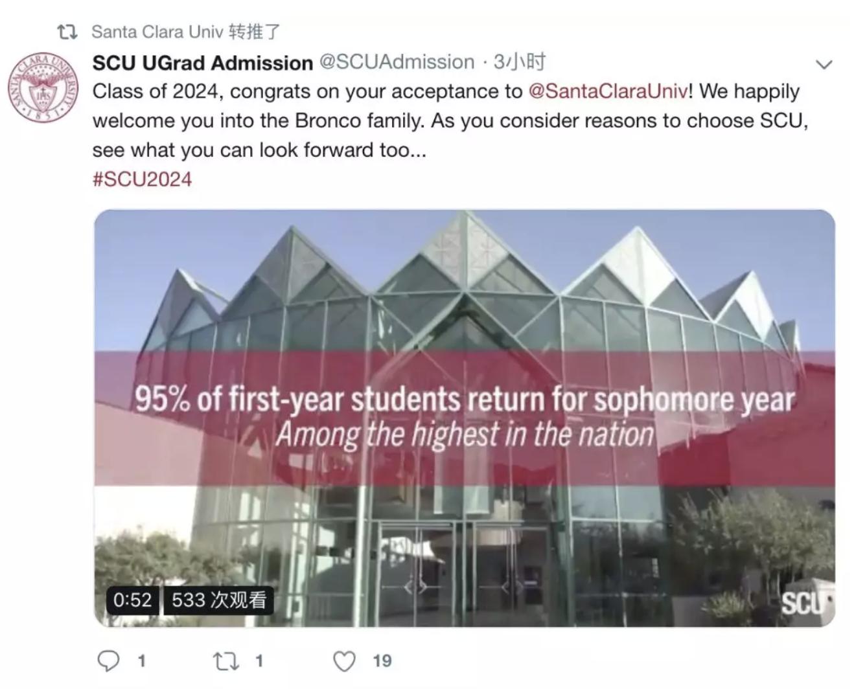 2019-2020圣塔克拉拉大学(SCU)早申放榜,EA录取标准怎么样?
