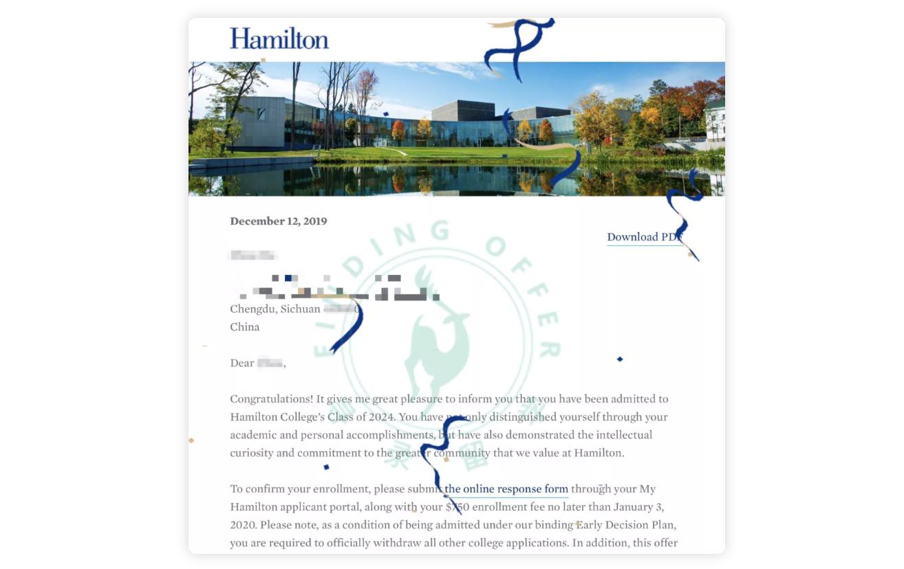 2020年排名14的汉密尔顿学院(Hamilton)早申成功录取:我的文书公式=普通故事+魔幻倒叙-TD申请