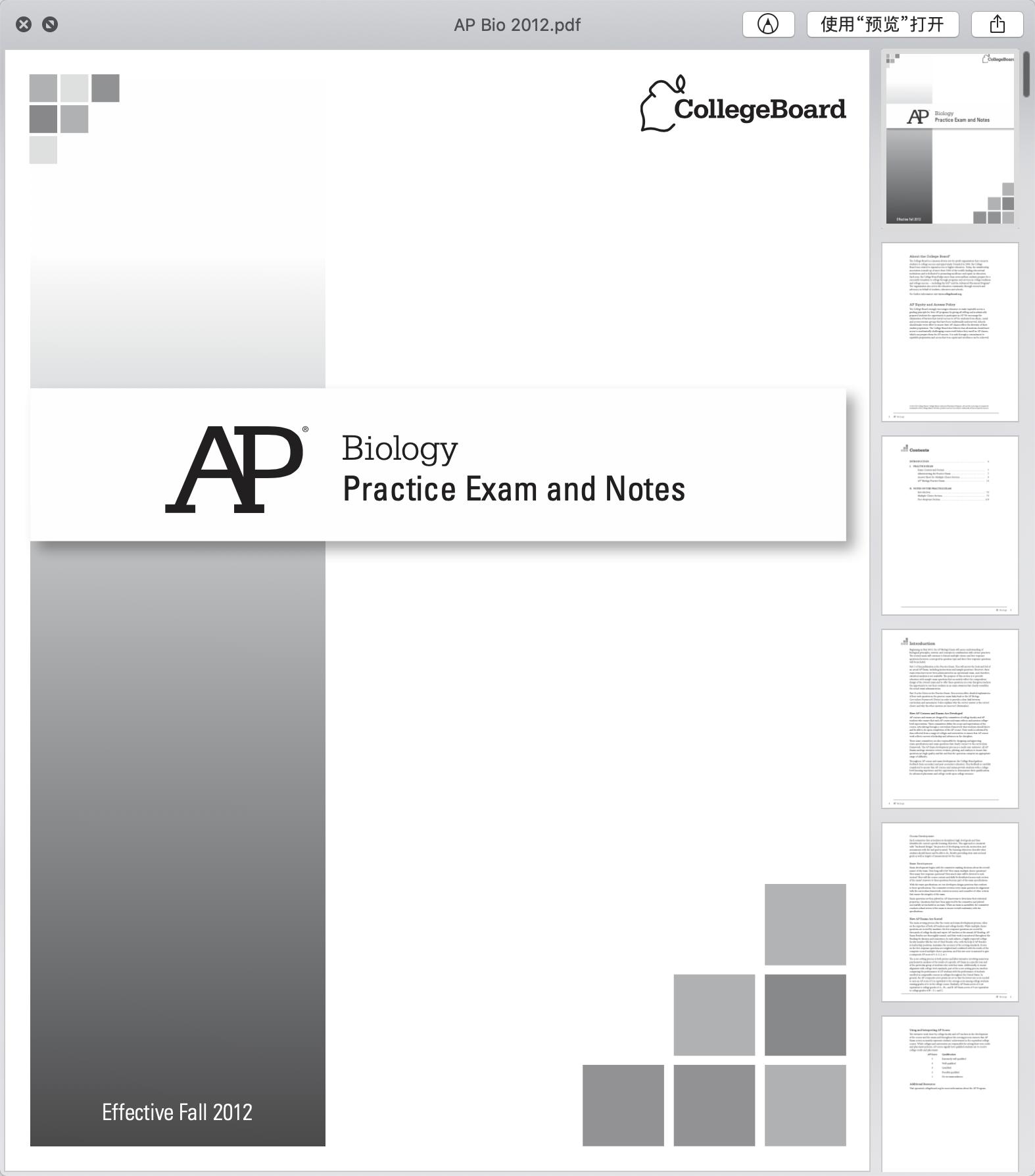 2012年AP生物真题PDF下载-选择题下载