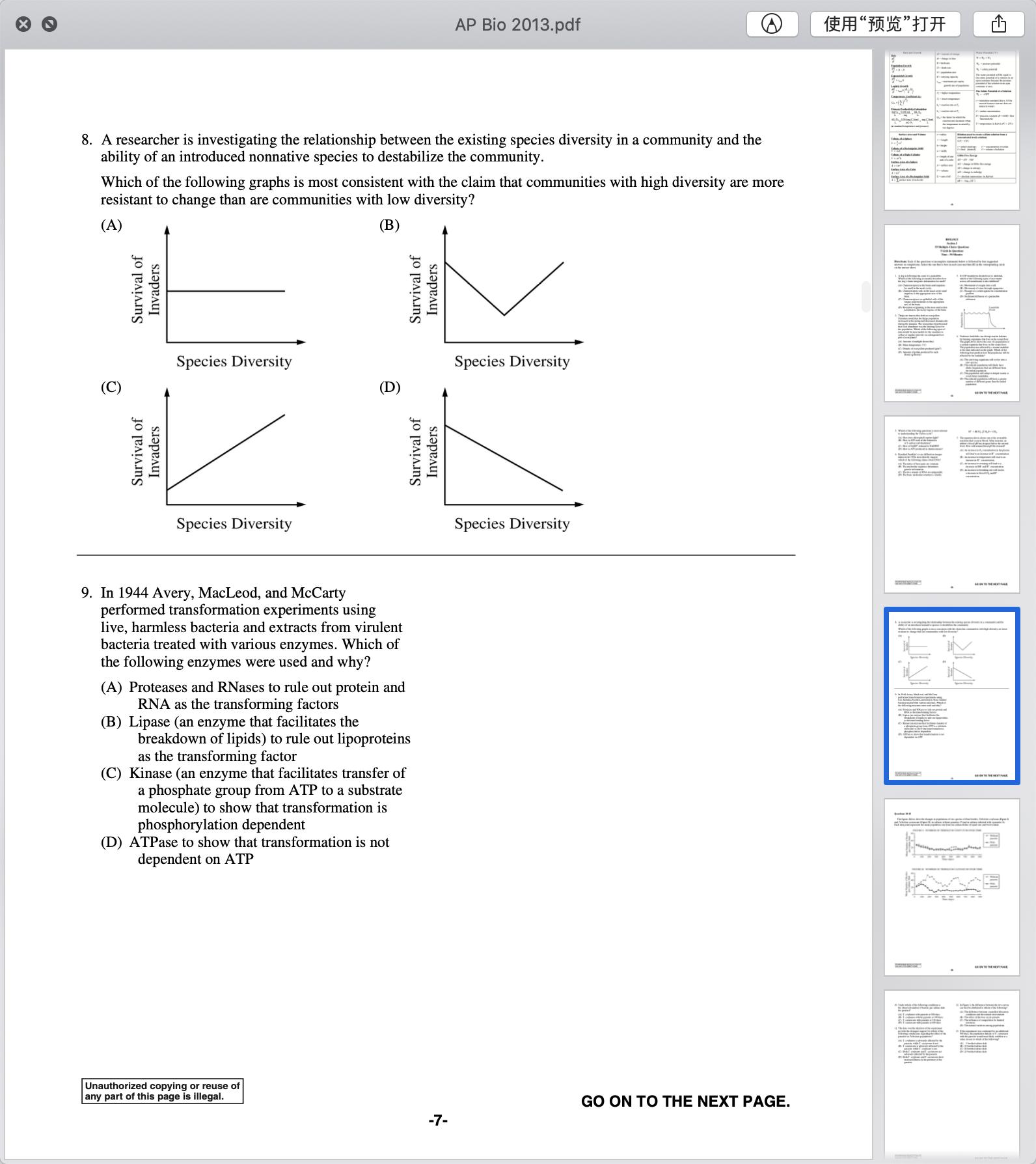 2013年AP生物真题PDF下载-选择题下载