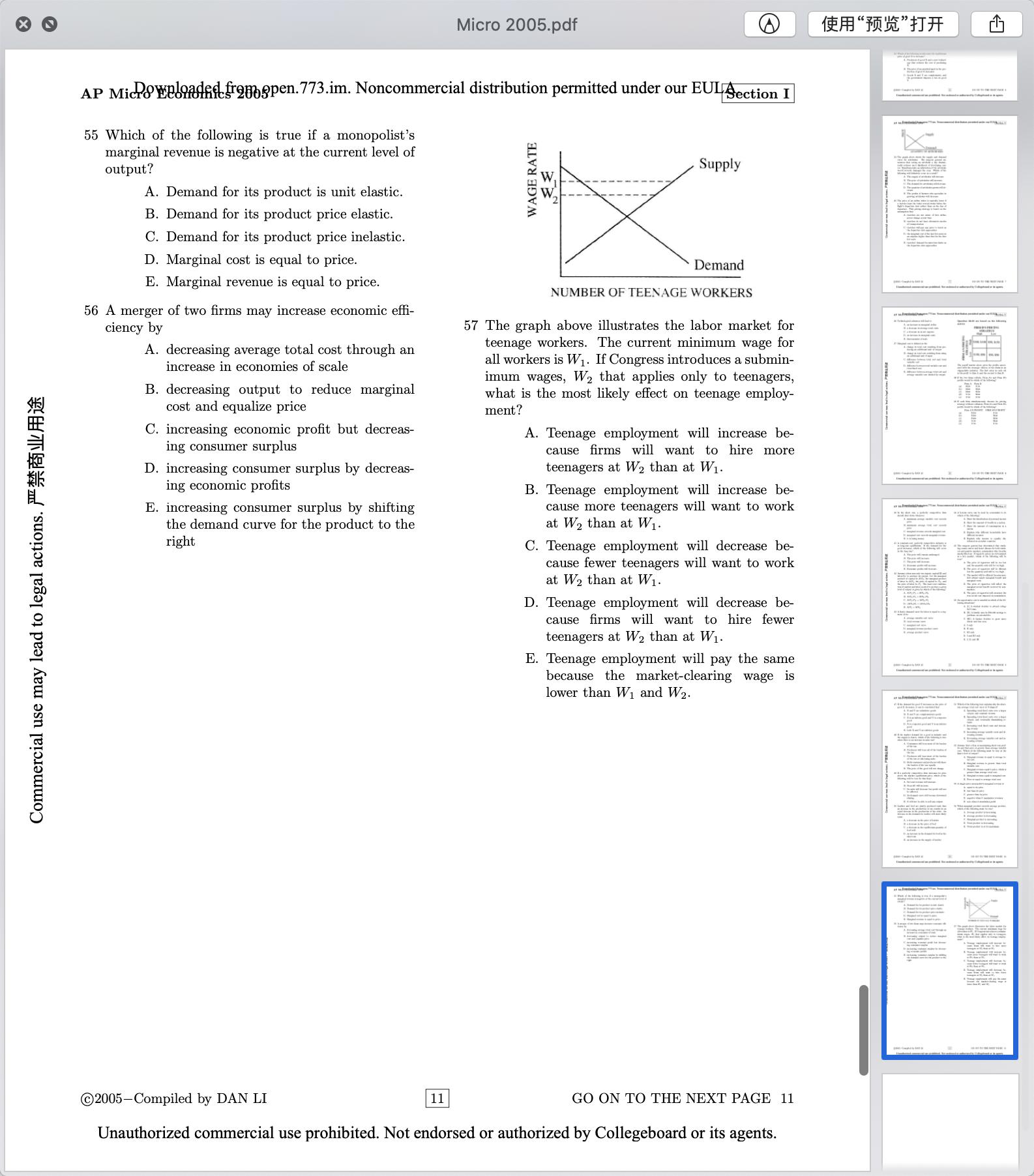 2005年AP微观经济学真题下载-选择题下载
