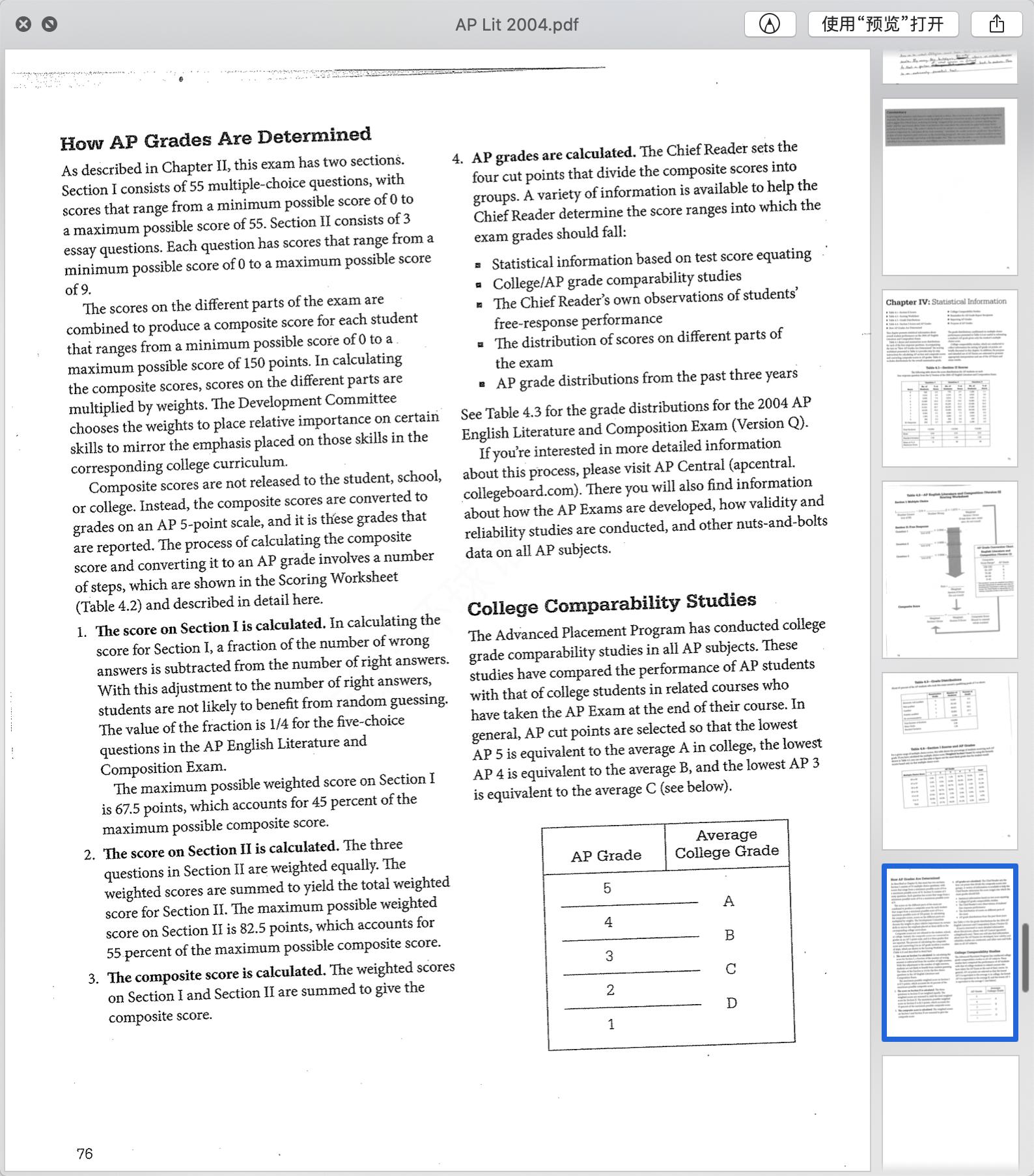 2004年AP英语语言与写作真题下载-选择题下载