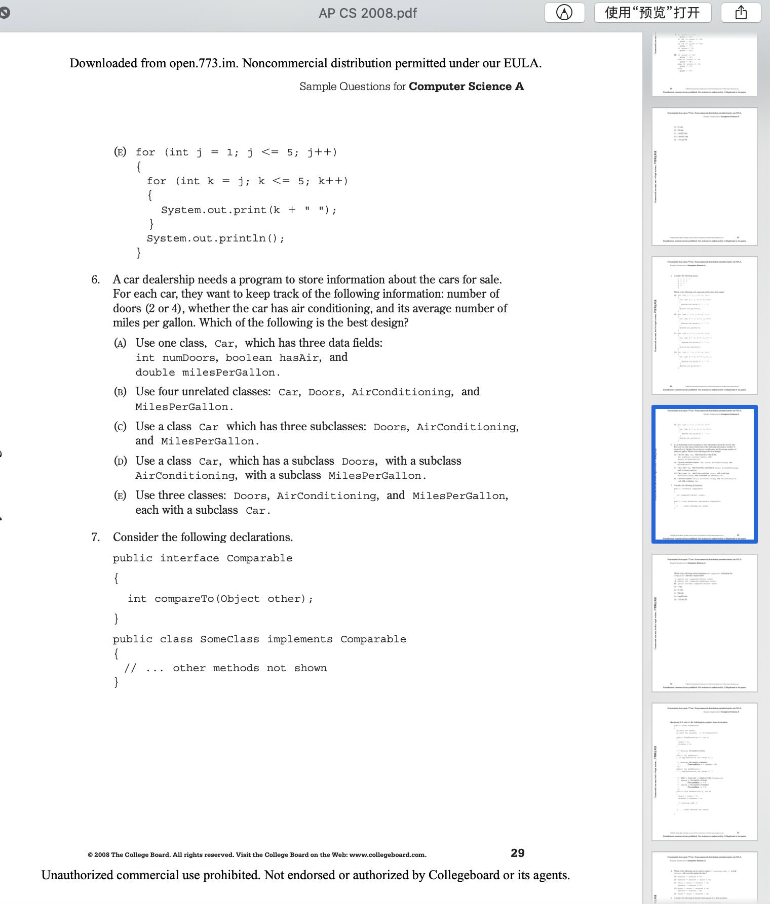 2008年AP计算机真题下载-选择题下载