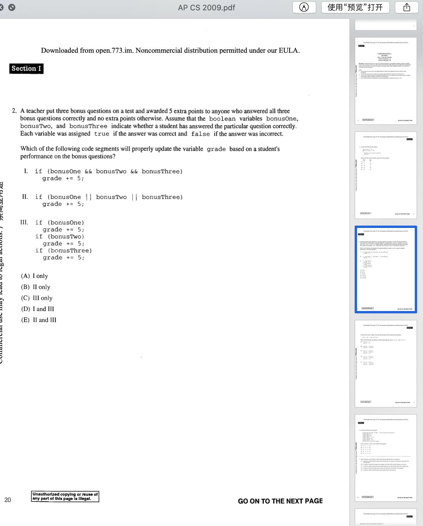 2009年AP CS-计算机真题下载-选择题下载