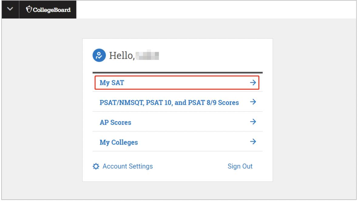 SAT送分流程是怎样的?SAT送分费用要多少钱?