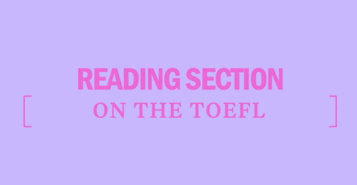 托福阅读长难句200句解析,搞定托福阅读就是现在!
