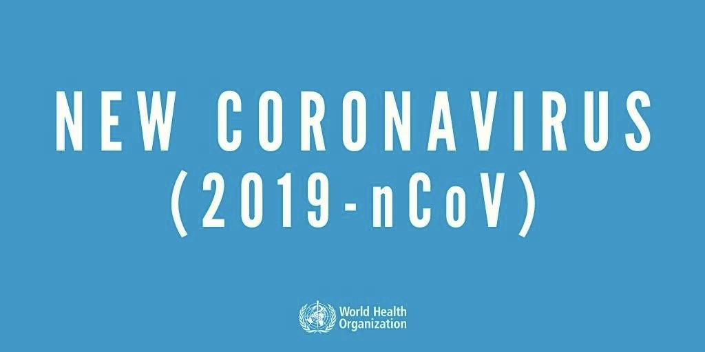 世界卫生组织正式将中国肺炎疫情列为「国际健康紧急事件」_PHEIC