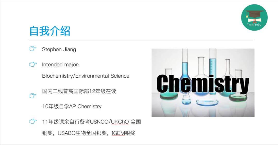 AP化学5分容错率-哪些专业要考AP化学-AP化学备考时间规划-换学分