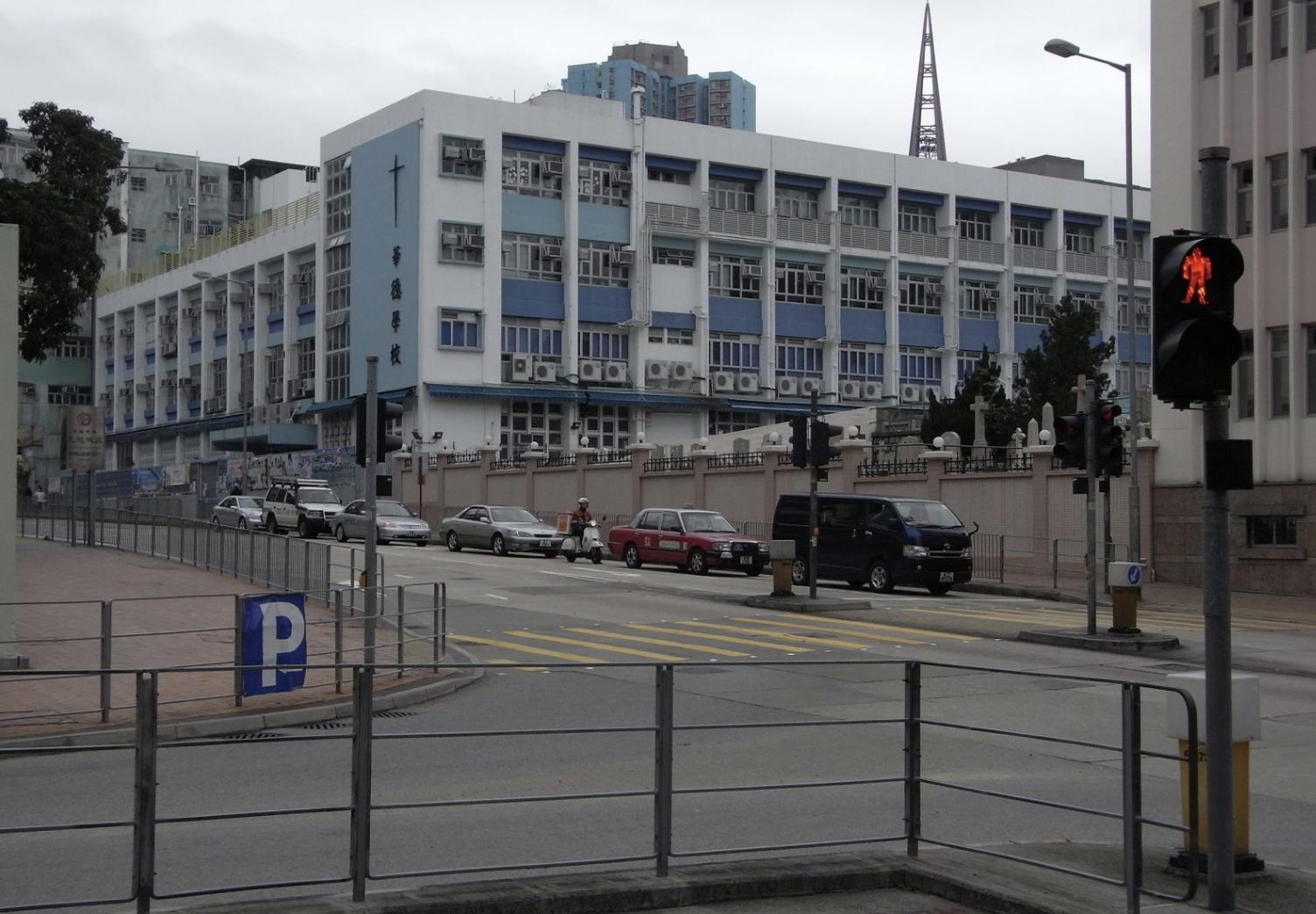 华德学校 Bishop Walsh Primary School-香港SAT考场测评