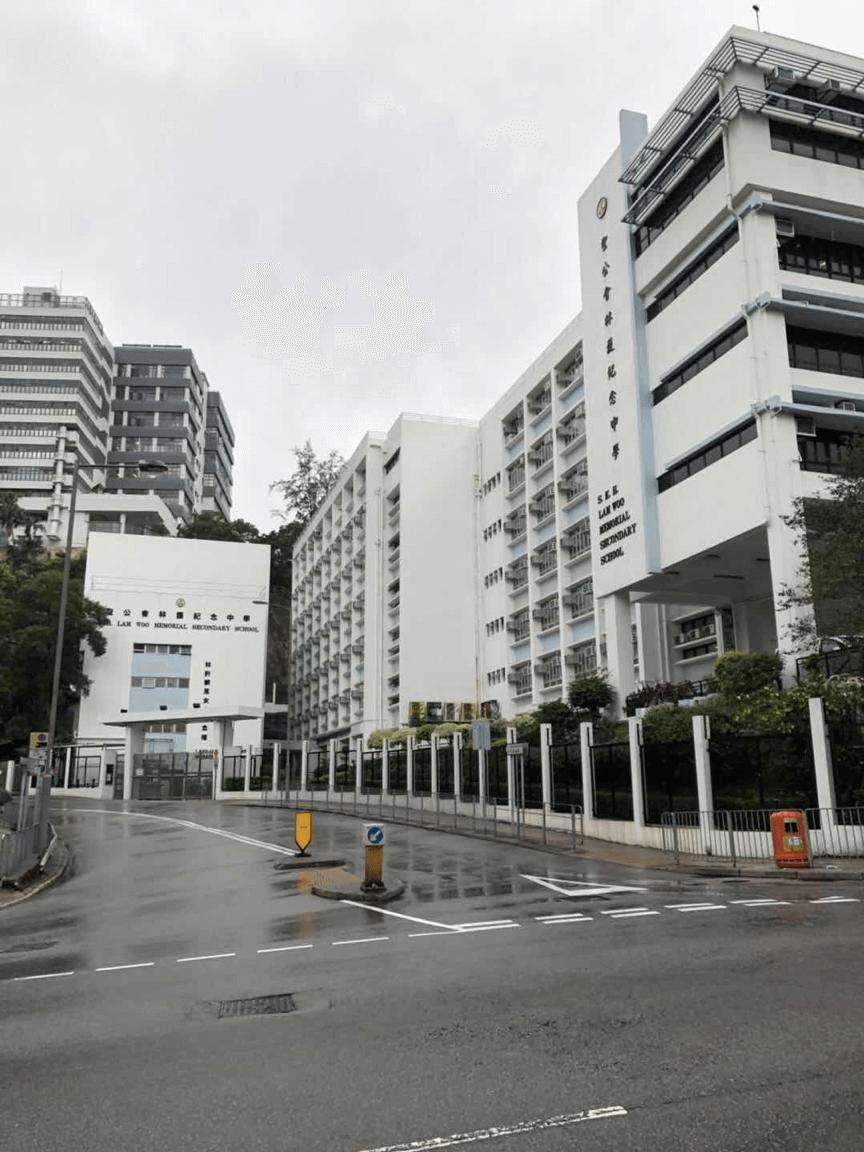圣公会林护纪念中学 SKH LAM WOO MEMORIAL SECONDARY SCHOOL-香港SAT考场测评