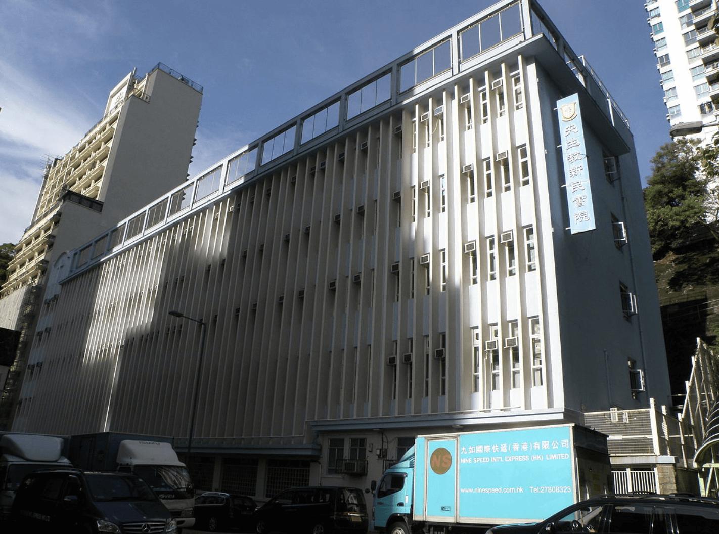 香港天主教新民书院Newman Catholic College-SAT考场测评