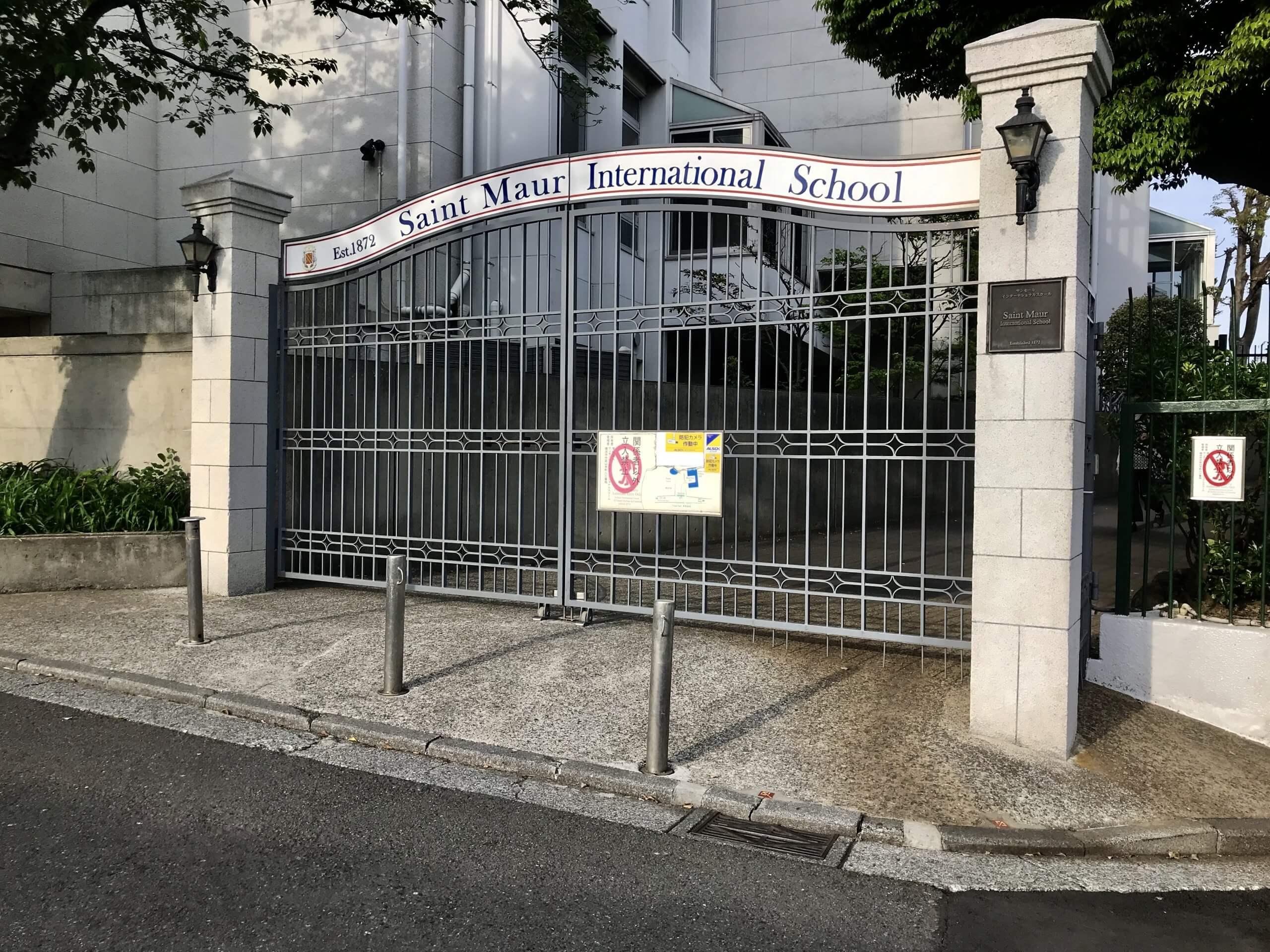 横滨圣莫尔国际学校 St Maur International School-日本SAT考场测评