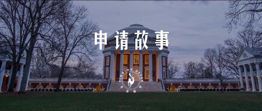 2020年弗吉尼亚大学RD放榜,我是如何拿到UVA的offer的?录取标准怎么样?-TD申请