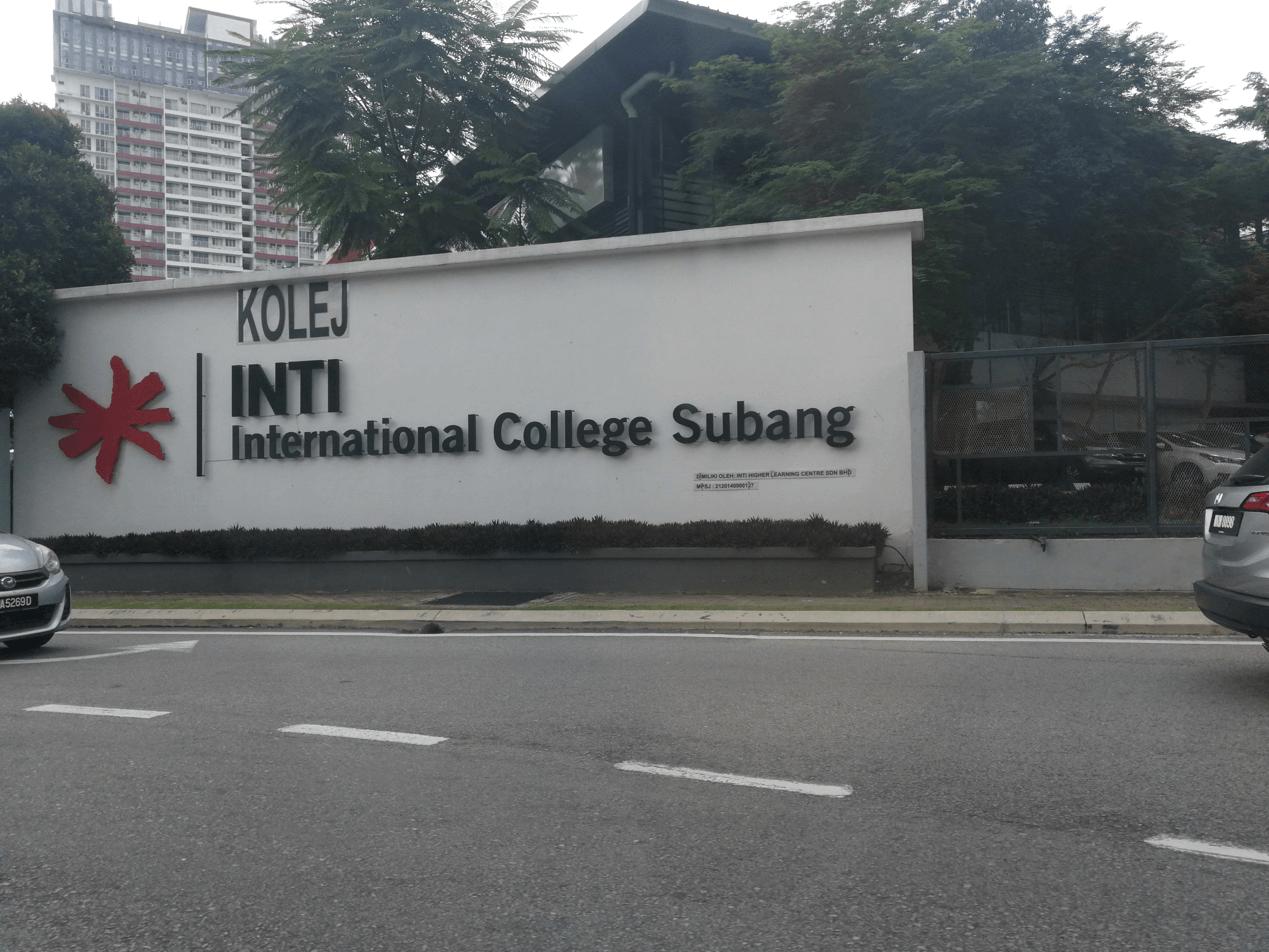 INTI INTERNATIONAL COLLEGE SUBANG-马来西亚SAT考场测评