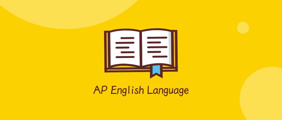 考纲模糊、5分率低的AP英语语言与写作,如何在考前1个月科学备考,完成自救?