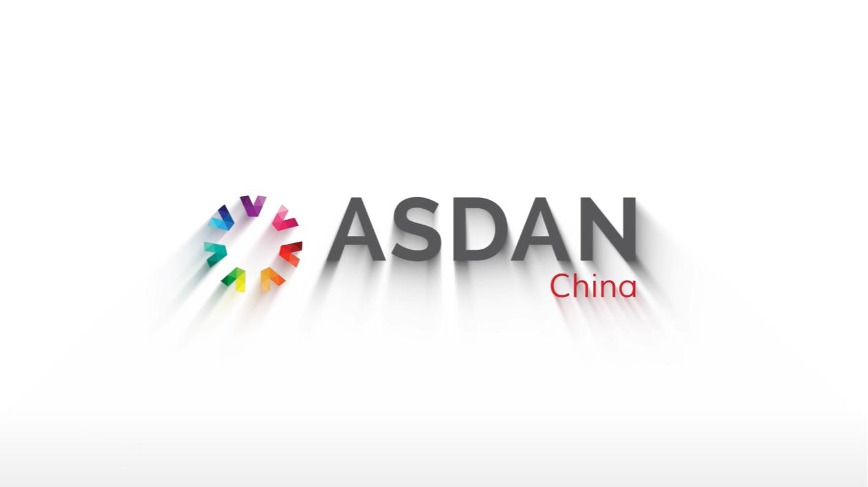 阿思丹商赛(ASDAN)介绍:阿思丹商赛是什么?活动有门槛吗?含金量怎么样?对于申请大学有帮助吗?